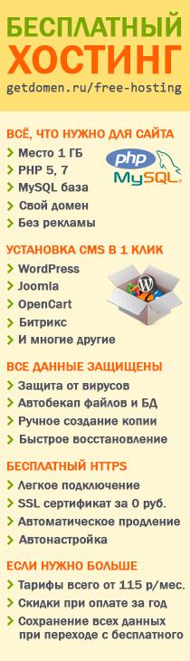 Хостинг второго уровня купить успешности сайта например важный контент умелая оптимизация и так далее
